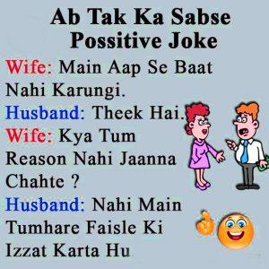 Wife Hindi Jokes Images Download