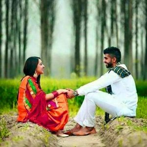 Best Images For Punjabi Couple
