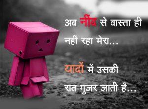 sad pics images wallpaper Free Download
