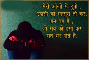 sad images photo pictures in hindi download