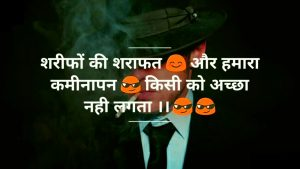 Sad Status Wallpaper In Hindi