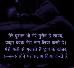 Sad Images Wallpaper In Hindi