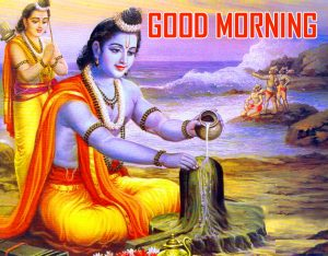 Ram Good Morning Photo Pics Download