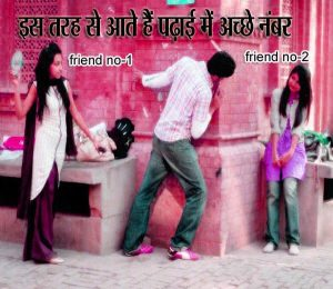funny profile pictures for whatsaap in hindi