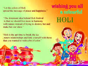 Holi Images Wallpaper Photo With Quotes