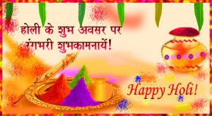 Holi Images Wallpaper Photo In Hindi