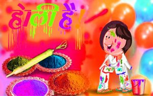 Holi Wishes Images Wallpaper Photo Pics HD In Hindi