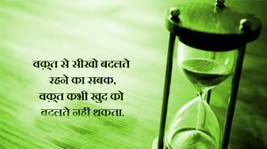 Hindi Life Whatsapp Profile DP Images Photo Download
