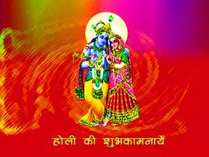 Radha Krishan Holi Images Wallpaper Pics Download