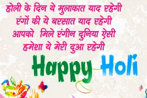 Holi Images Wallpaper Pics In Hindi