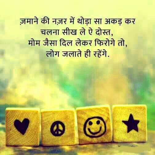 156+ Best Hindi Quotes Shayari Good Morning Images Download
