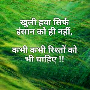 Whatsapp Profile Photo Wallpaper With Hindi Life Quotes