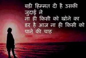 Hindi Shayari Breakup Images Photo Pictures HD Download