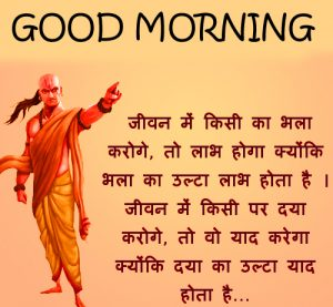 Best Life Suvichar Good Morning Hindi Images Photo HD Download