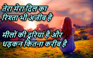 Dard Bhari Hindi Shayari Wallpaper Images pics Pictures For Facebook