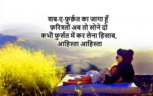 Dard Bhari Hindi Shayari Images Wallpaper Download For Whatsaap
