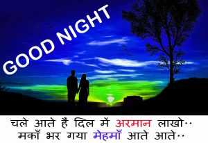 Hindi Shayari Good Night Images Wallapper Pictures Download