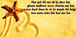 Dard Bhari Hindi Shayari Wallpaper Images pics HD For Whatsaap