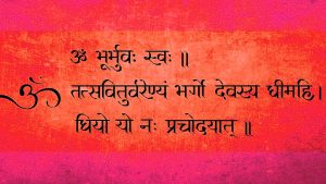 Gayatri Mantra Hindi Images Photo Pictures Free Download