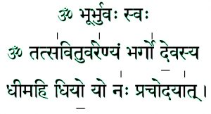 Gayatri Mantra Hindi Images Wallpaper Pics Download
