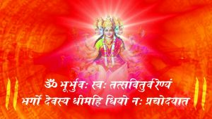 Gayatri Mantra Hindi Photo Free Download
