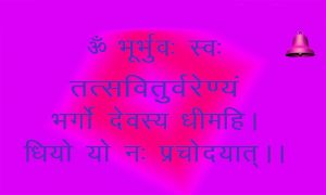 Gayatri Mantra Hindi Pics Wallpaper Free Download