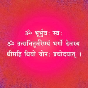 Gayatri Mantra Hindi Wallpaper Free Download