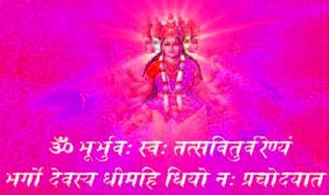 Gayatri Mantra Hindi Photo Pictures Free Download