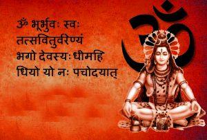 Gayatri Mantra Hindi Images Wallpaper Pics HD Download