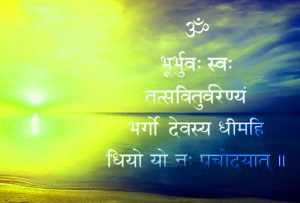 Gayatri Mantra Hindi Images Photo Wallpaper Pictures Free Download