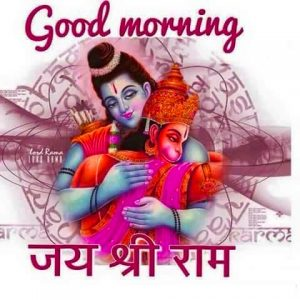 Happy Shubh Mangalwar Good Morning Images Photo Pics Free Download With Hanuman Ji Pictures Download