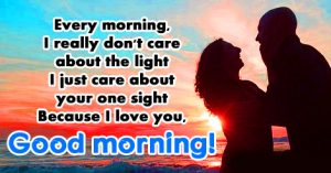 Wife Love good morning Images Photo Pictures Download