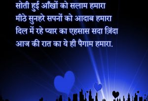 Hindi Shayari Images Photo Pictures HD Download