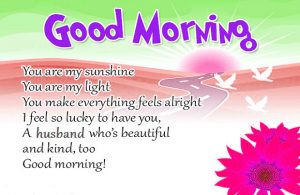Husband Good Morning Images Photo Pictures HD Download