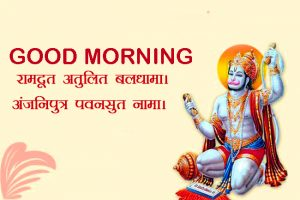 Happy Shubh Mangalwar Good Morning Images Photo Pictures Free Download