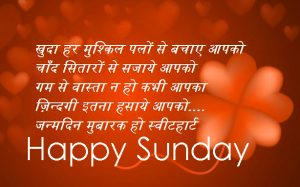 Happy Sunday Hindi Shayari Images Photo Pictures For Whatsaap