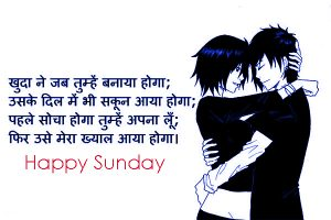 Happy Love Sunday Hindi Shayari Quotes Images Photo Pics HD Download