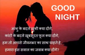 Hindi Shayari Good Night Images Photo Pictures For Whatsaap Free Download