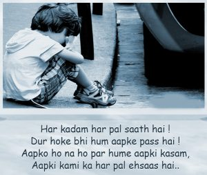 Hindi Judai Shayari Images Wallpaper Pics Free Download