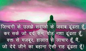 Hindi Judai Shayari Images Photo Pics Free HD Download