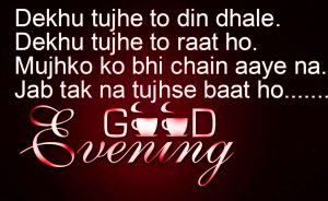 Good Morning Quotes In Hindi Font Images Wallpaper Foto Download