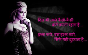 Hindi Judai Shayari Images Wallpaper Pictures Free Download