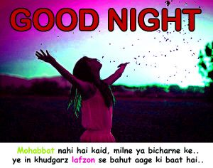 Hindi Shayari Good Night Images Photo Pictures Free Download