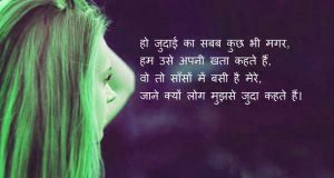 Hindi Shayari sad Images Photo Pictures Free Download