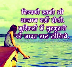 Hindi Judai Shayari Images Photo Pictures Download