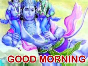 Happy Shubh Mangalwar Good Morning Images Photo Pics Download