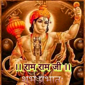 Happy Shubh Mangalwar Hanuman Ji Tuesday Good Morning Images Pictures Download