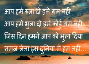 Ture Love Hindi Shayari Images Photo Pics HD Download