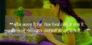 Bewafa Images HD Download With Hindi Shayari