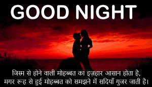 Hindi Love Shayari Good Night Images Photo Pics Download